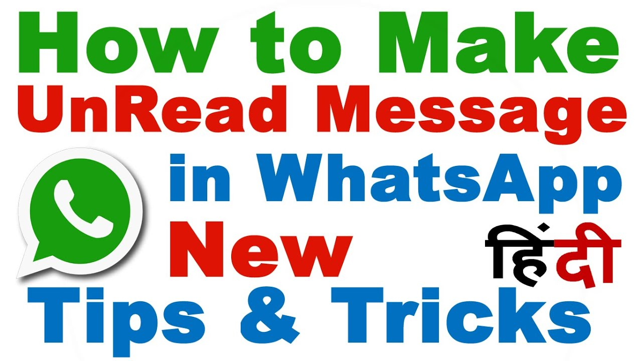 how to make message