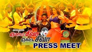 Motta Siva Ketta Siva Movie Press Meet | NIKKI MEDIA