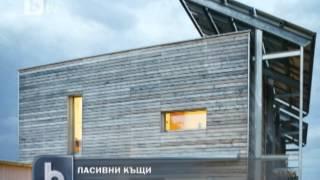 BTV Novinite Georgi Nikolov 22.04.2012.avi