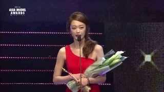 "Jun Somin awarded the ""Drama Star Award"" at the 2014 Asia Model Awards"