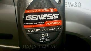 лукойл Genesis  5w30 A5B5   Не тратьте свои деньги!!!