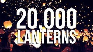 Time Lapse of 20,000 Lanterns Floating into the Sky - Lantern Festival