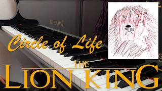 """""""Circle of Life"""" from the movie """"The Lion King"""" / 서클 오브 라이프 - 라이온 킹(Piano) [Mom with Grand Piano]"""