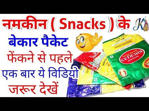 DIY Best use of waste Snacks packet craft ideas | Reuse Empty Packets | Recycling plastic bag