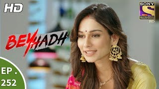 Video Beyhadh - बेहद - Ep 252 - 28th September, 2017 download MP3, 3GP, MP4, WEBM, AVI, FLV September 2019