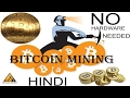 HOW TO GET FREE BITCOINS 2020  FREE😎 BITCOIN MINING SITES ...