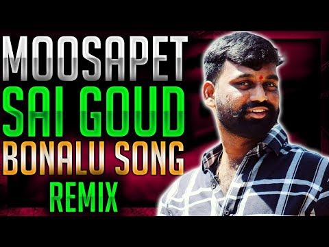 Moosapet Sai Goud Anna New Bonalu Songs From 7 Tigers