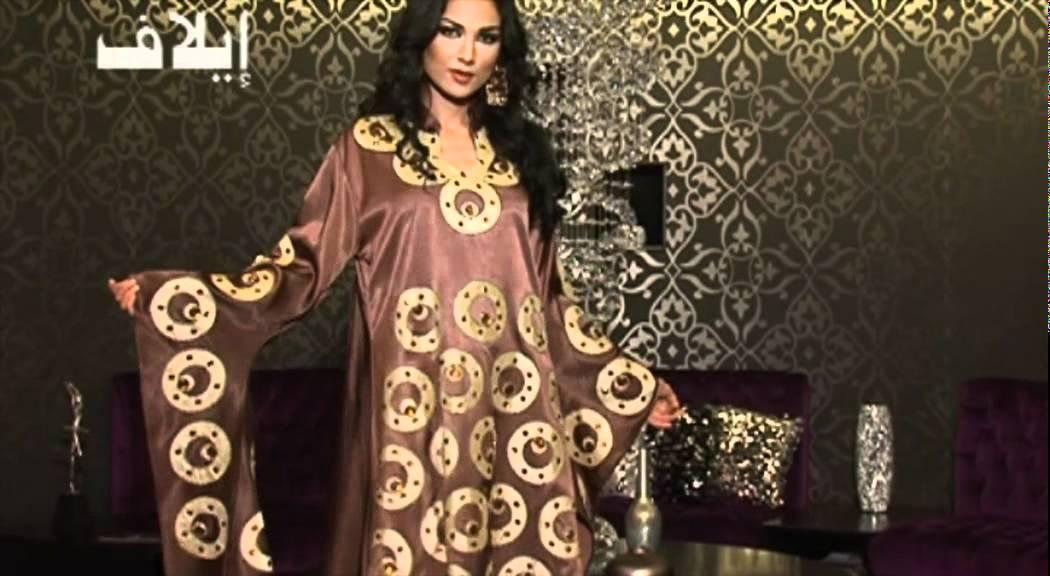 c6dc4a711a722 العباية الشرقية مع فستان السهرة للمصممة نسرين زيادة - YouTube