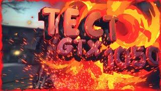 ТЕСТ ВИДЕОКАРТЫ GTX 1050 - (FAR CRY 5)