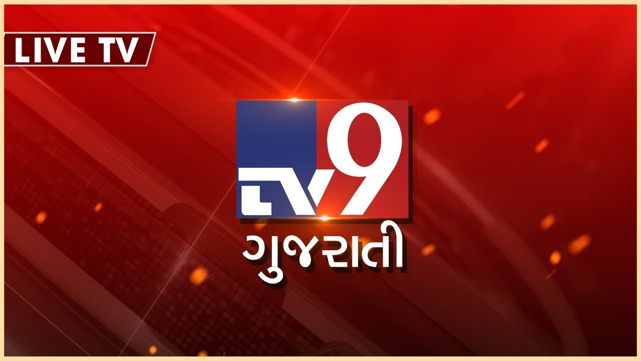 Top News Stories From Gujarat, India & International | Tv9 Gujarati LIVE