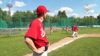 Учимся играть в бейсбол  Часть 1(тренеры: А.Низов, Ю.Жиров)