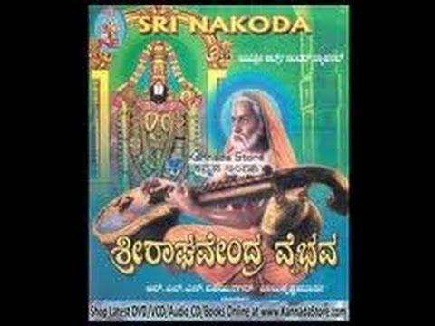Full Kannada Movie 1980 | Sri Raghavendra Vaibhava | Srinath, Chandrakala, Udaykumar.