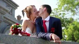 Свадьба Натальи и Сергея
