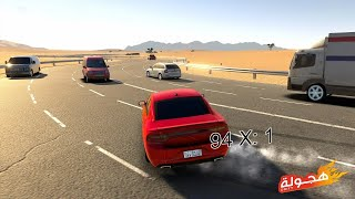 Drift هجولة‎ Android Gameplay screenshot 1