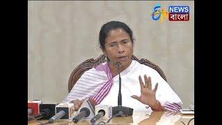 CM-GOVERNOR CONFLICT, মুখ্যমন্ত্রী-রাজ্যপাল সংঘাত