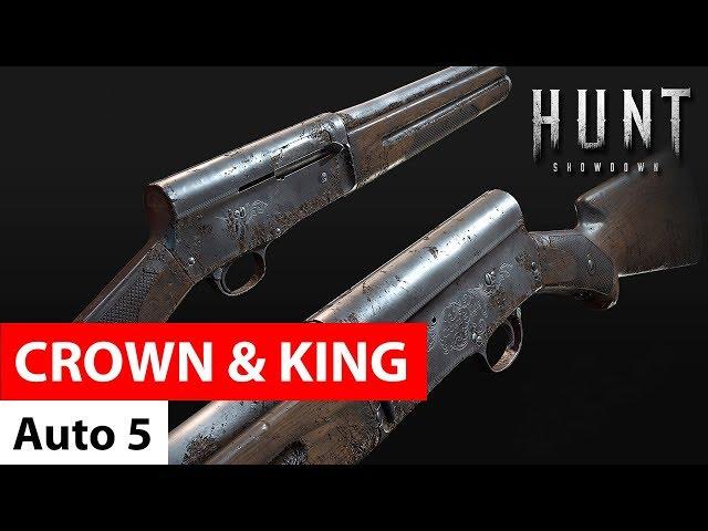 Crown & King Auto 5 | Hunt: Showdown / полуавтоматический дробовик Корона и Король