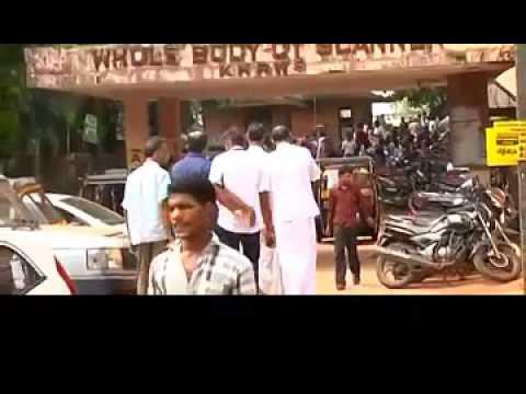 Calicut Medical College Sahayi Vadi Salam Charitable Trust Documentary