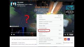 Скачать клип с twitch по новом в пару кликов