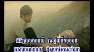 ថ្ងៃបាក់រសៀល (thngai bak roseal) - Preap Sovath
