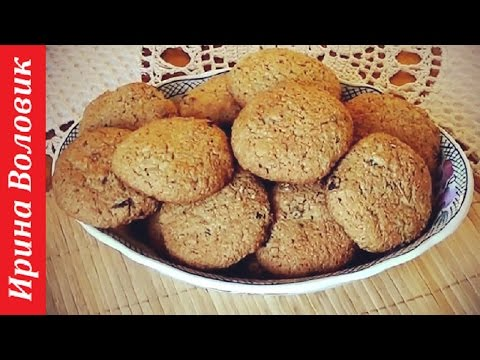 Простой рецепт. Овсяное печенье. Легкое и нежное.