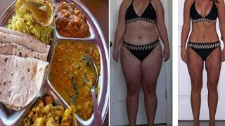मोटापा कम करने का DIET PLAN। रोजाना घटाएं 1 किलों वजन। इस हिसाब से खाके,