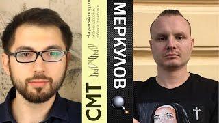 видео Борис Цацулин: Energy Diet разоблачение. Функциональный комбикорм для похудения