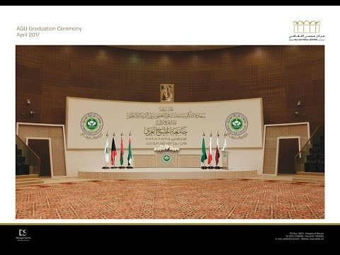 Arabian Gulf University Graduation 30th April 2017-Sayar Productions Live