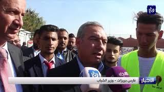 افتتاح مشروع الطاقة الشمسية في مدينة الأمير محمد للشباب - (2-12-2019)