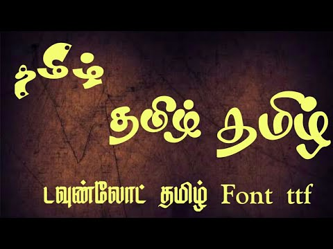 Sinhala, tamil, and english are all official languages and are extensively spoken throughout. New Tamil Font Collection Ttf Downloadfreettf Shadow Creations Hariesan Youtube