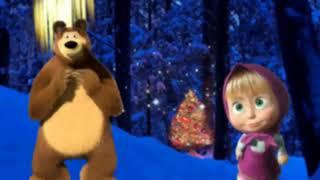 Маша и Медведь Masha and The Bear   Раз, два, три! Ёлочка, гори! 3 Серия