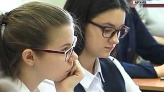 Обучение школьников планируют организовать исключительно в одну смену