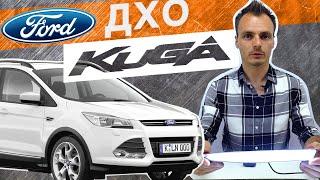 ходовые огни для Ford Kuga 2 Рестаилинг 2016. ДХО Форд куга 2