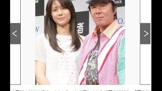 古田新太、初共演の松下奈緒「おっさんみたい」 女優の松下奈緒(30)、...
