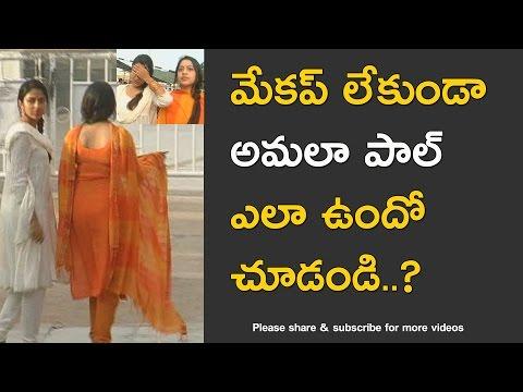 Telugu Tamil actress Amala Paul and VJ Ramya fun with media people