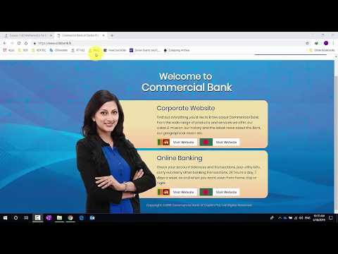 How To Use E Banking Services Commercial Bank E Banking Tutorial