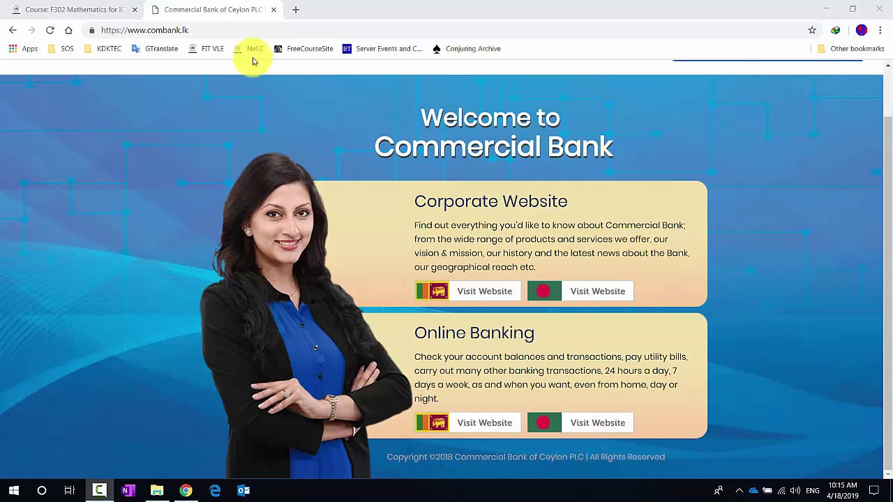 How To Use E Banking Services Commercial Bank E Banking Tutorial Youtube