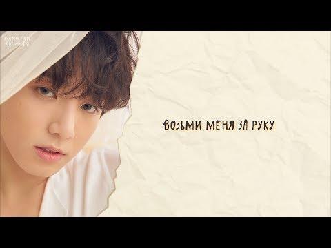 [RUS SUB] BTS - Love Maze