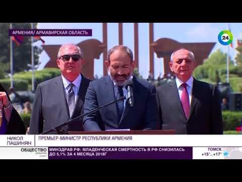 Столетие Первой республики празднуют сегодня в Армении