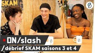 SKAM FRANCE | On débriefe avec Imane et Eliott ! (Assa Sylla & Maxence Danet-Fauvel) - ON·slash #1
