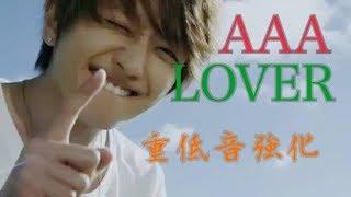 Gambar cover LOVER[重低音強化]-AAA-