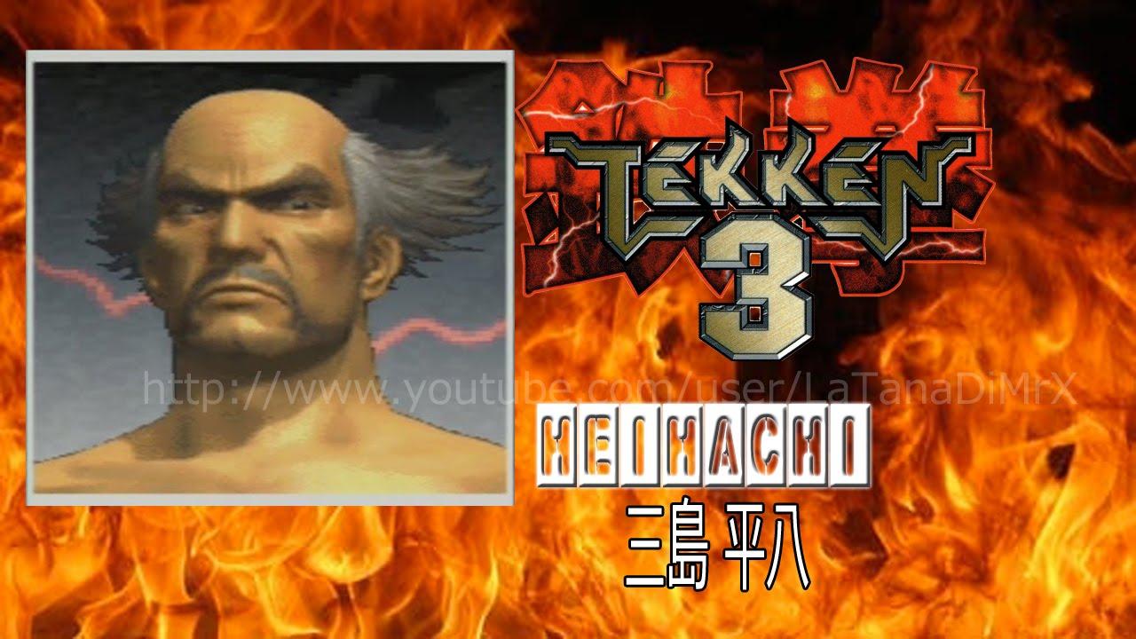 tekken 3 鉄拳3 heihachi mishima 1997 arcade hd youtube tekken 3 鉄拳3 heihachi mishima 1997 arcade hd