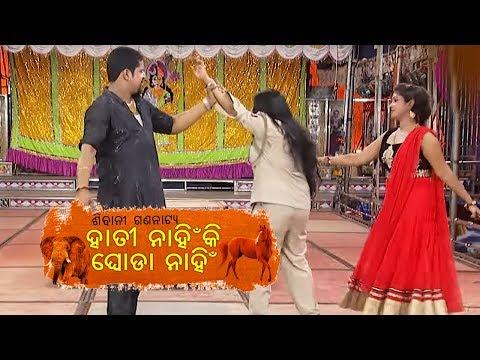 new-jatra-sad-song---suna-thile-kana-nahin- -ସୁନା-ଥିଲେ-କାନ-ନାହିଁ- -ଶିବାନୀ-ଗଣନାଟ୍ୟ