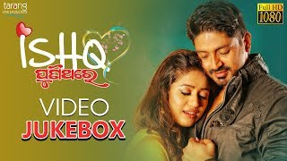 Ishq Punithare Official JukeBox Odia Movie Arindam Elina Tarang Cine Production
