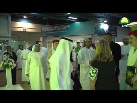 Oman National Exhibition Centre - Muscat Oman 12-Jan-2016