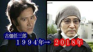 古畑任三郎の出演者の当時の姿と今の姿を見比べると、時代の移り変わり...