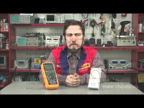 Electrical Appliances Protection Class