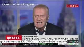 Владимир Жириновский. Повышение пенсионного возраста. (21.04.2015)