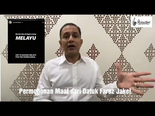 'Hina' Melayu: Permohonan Maaf dan penjelasan Datuk Farok Jakel bagi pihak Jakel Trading Sdn Bhd