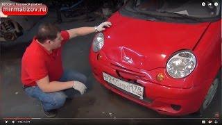 Бродяга: Кузовной ремонт
