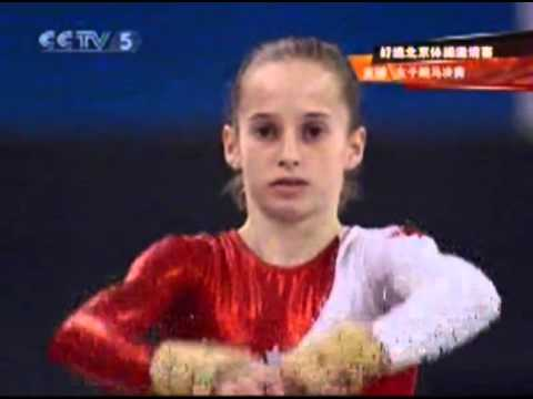 2007 Olympics Gymnastics Test Event Vault EF